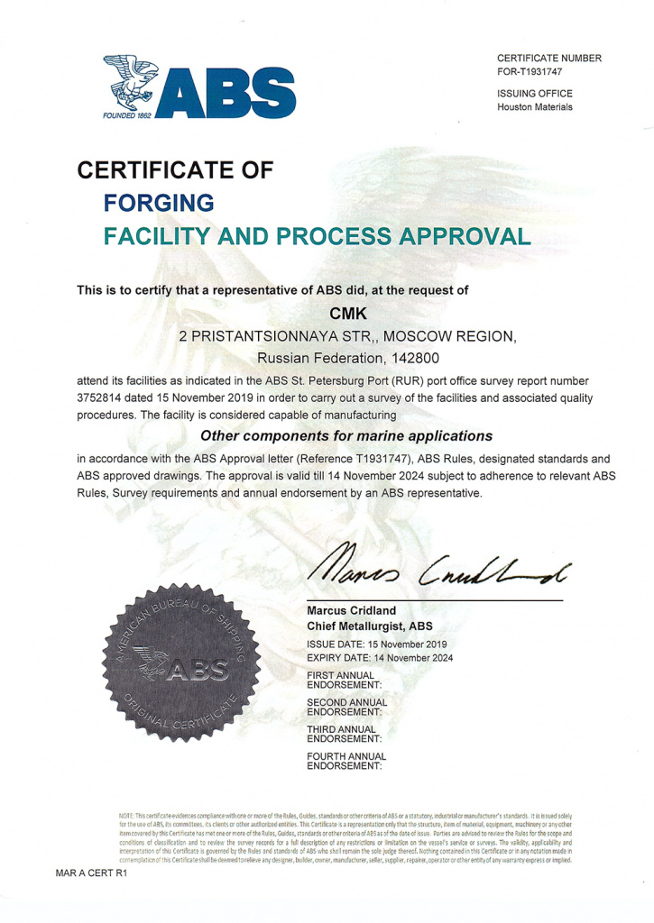 ABS Certificate of Forging Facility and Process Approval